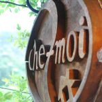 【森のパン屋さん】 森のまち梼原(ゆすはら)にある「我が家」という名のパン屋。chez-moi(シェ・ムワ)