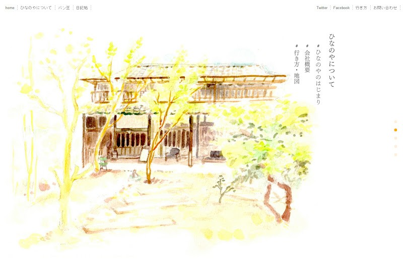 愛媛県東予地方の伝統文化であるパン豆(ポン菓子)のブランド「ひなのや」公式サイトがオープンしました。 #愛媛