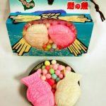 伊吹島(いぶきじま)に伝わる鯛の正月飾り「懸の魚(かけのいお)」