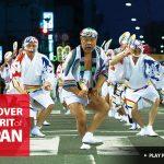 観光庁の海外プロモーション映像のメインビジュアルに「阿波おどり」が登場。 Visit Japan #徳島