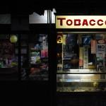 アートの島 直島にあるアートな老舗文具店 「村尾商店」 – The Murao store in Naoshima