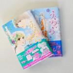 うららを読んで行きたくなった瀬戸内の島々まとめ The comic Urara reminds me of Seto Inland Sea.