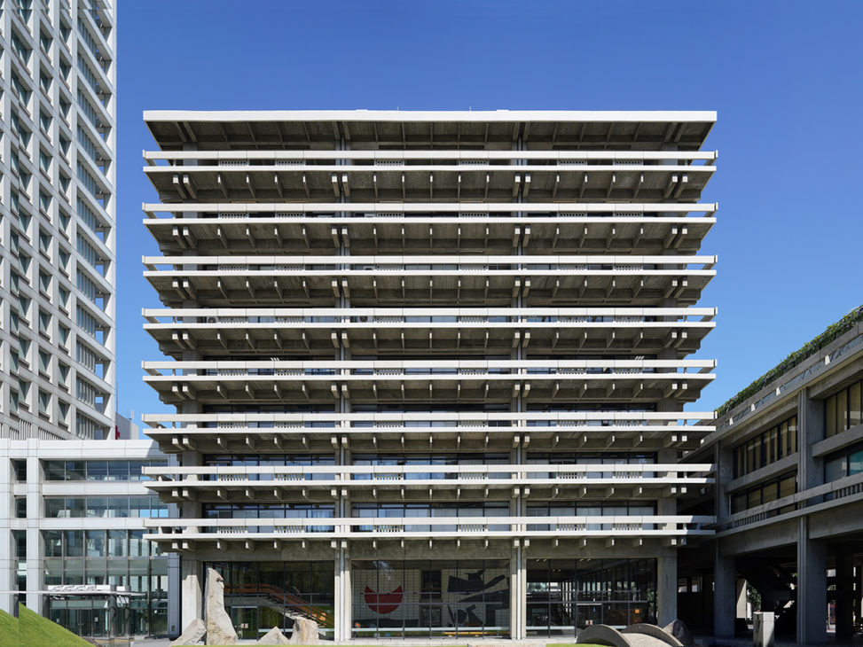 Kagawa Prefecture Public Office Building by architect Kenzo TANGE