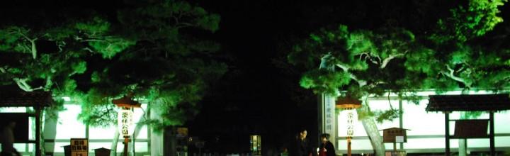 """秋の夜長は紅葉の下を散歩しよう。栗林公園 Ritsurin Garden"""" one of the most beautiful historical gardens in Japan"""