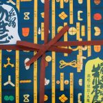 香川のデザインは、邦坊のデザイン!和田邦坊のパッケージ Kunibo Wada Package Design Exhibition