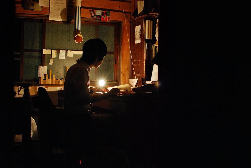 完全予約制の古本屋「なタ書」 – The used book shop Natasho