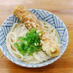 朝の連ドラを見ながらうどんを食べて、出勤するというライフスタイル – My lifestyle with Sanuki udon