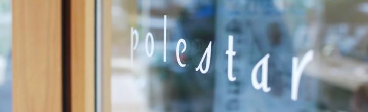 徳島県上勝町の北極星 カフェ•ポールスター Cafe polestar with zero-waste statement