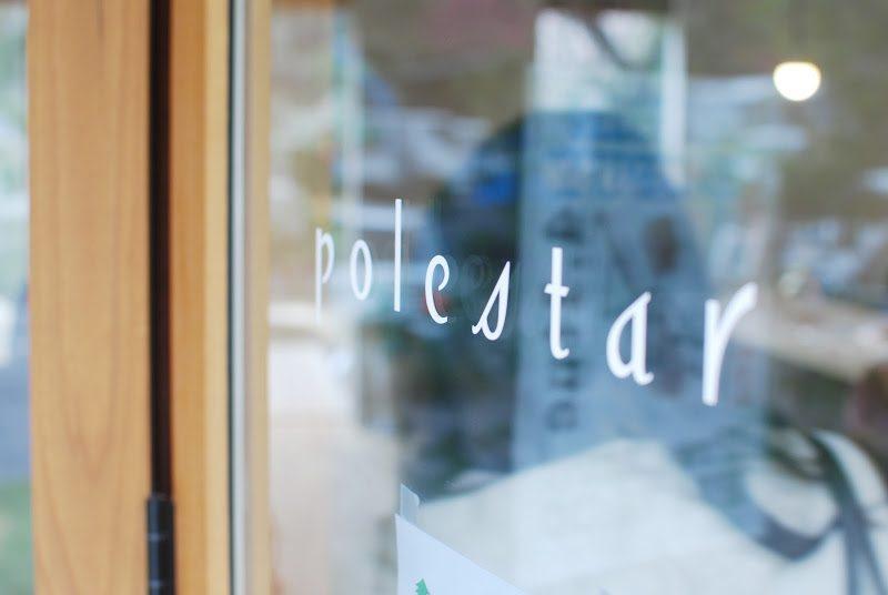 【徳島】ごみゼロを目指す上勝の北極星『カフェ・ポールスター』 – [Tokushima] Cafe polestar with zero-waste statement of Kamikatsu