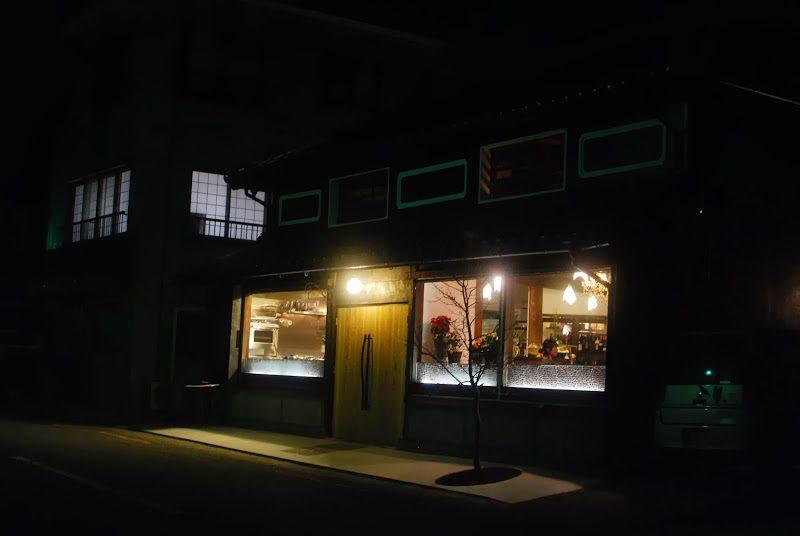 オーガニックワインと南仏の家庭料理、神山「カフェ オニヴァ Café on y va」