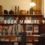 贈り物に本を。海辺の倉庫街にある写真集専門の本屋「BOOK MARÜTE」 – Bookstore for photographers