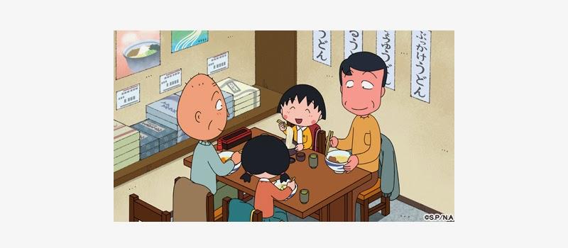 放送25周年 ちびまる子ちゃんスペシャルは香川県の家族旅行!