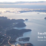 【映像】瀬戸内海上空より Above beautiful Seto Inland Sea