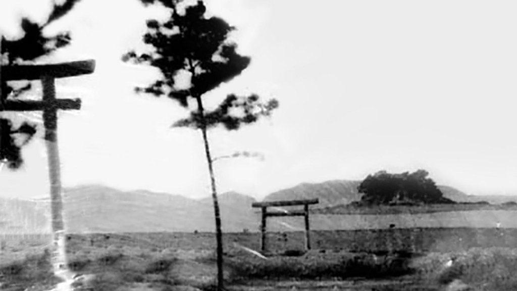 1933_tsushimashrine