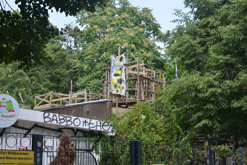 プレーパーク 冒険遊び場 Abenteuerspielplatz, Berlin