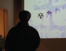 第一回 慶應義塾大学SFC卒業制作展 – Keio University SFC Exhibition for Graduate 2003