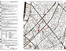 東京・向島アートマップ – MUKOUJIMA ART EVENT GUIDE MAP 2002