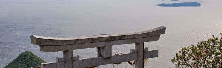 七宝山(しっぽうざん 444m)からの眺め The view from Mt. Shippou