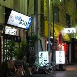 """高松の母の味「しるの店 おふくろ」 The homemade taste, Miso soup shop """"Ofukuro"""""""