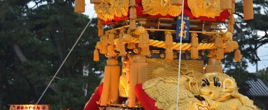 豊浜ちょうさ祭り Toyohama Chousa Festival