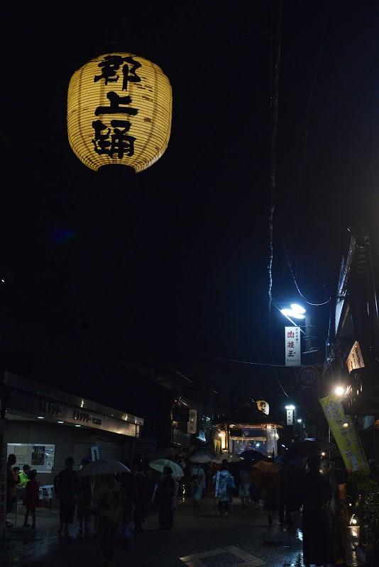 日本三大民謡踊りのひとつ岐阜県 郡上八幡の「郡上踊り」 – Gujō Odori Bon Festival in Gujō, Gifu pref., Japan.