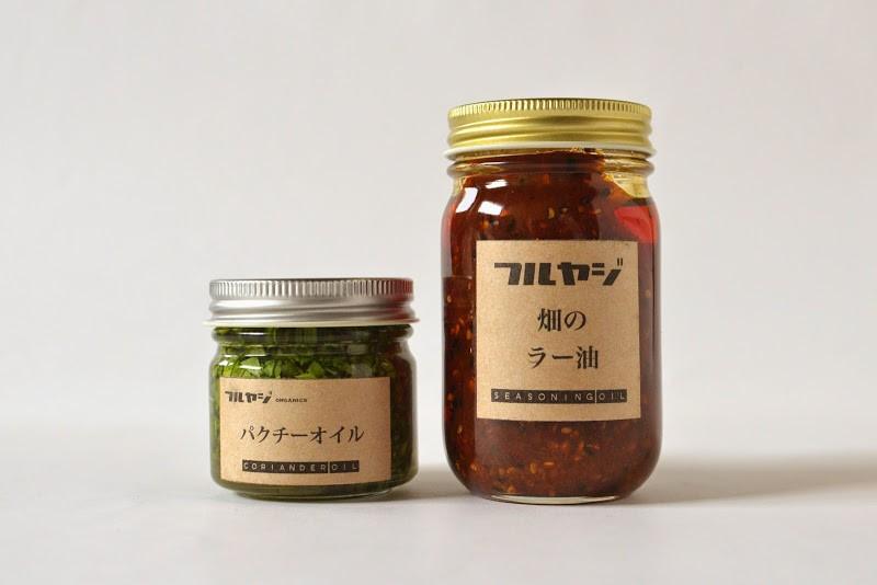 農薬不使用・自家菜園の生姜やにんにくやハーブでつくられたフルヤジの『畑のラー油』 – FURUYAJI Organics