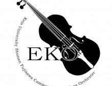 アイン・クライネス・オーケストラ – Ein Kleines Orchester