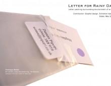 雨の日の手紙 – Letter for Rainy Day