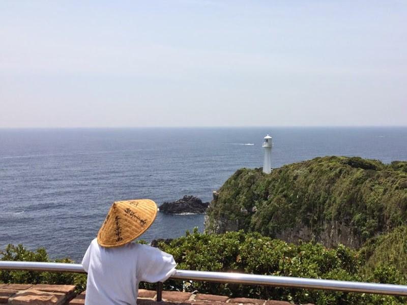 【今日のあるく•みる•きく】 四国最南端、高知県の足摺岬(あしずりみさき)