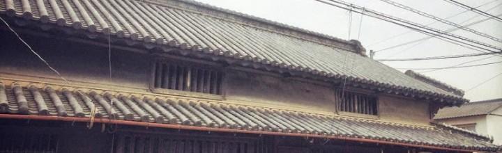神崎屋の米酢「吉の酢」