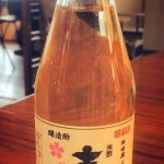 仏生山の名産品 The local product of Bushozan town, Kagawa pref.
