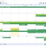 四国や瀬戸内のイベントがわかるカレンダーに、アーキペラゴの島カレンダーを追加しました。