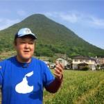 """讃岐富士のふもとのニンニク農園 『高橋農園』 – """"Takahashi Garlic Farm"""" at the foot of Mt. Sanuki-Fuji"""