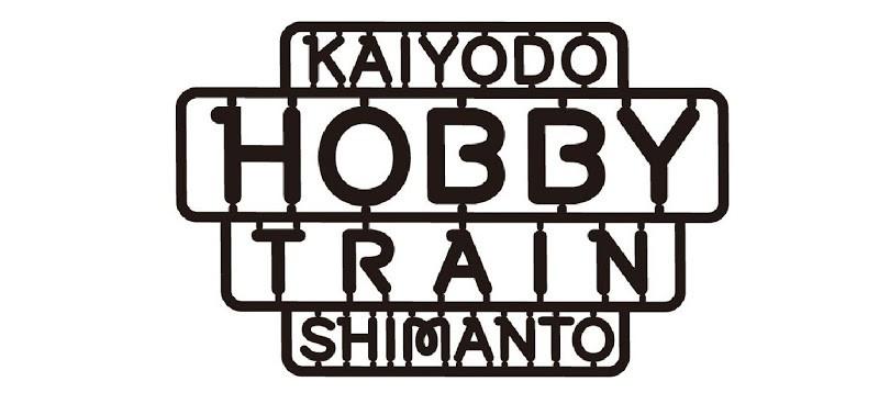 世界の海洋堂フィギュアが展示された列車、「海洋堂ホビートレイン」が四万十を走る
