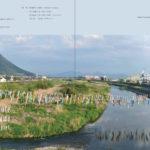 移住・定住PRパンフレット「丸亀暮らし手帖」 – Marugame Life Note