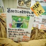 溝口食糧 Mizoguchi foods