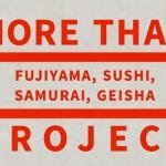 【経済産業省 × ロフトワーク】 JAPANブランドプロデュース支援事業 MORE THAN プロジェクト