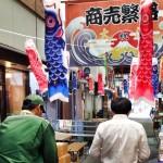 「四国食べる通信」 創刊号のお申し込みは、 5月14日まで!