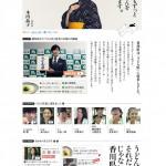 うどん県にようこそ。香川県は「うどん県」に改名しました。