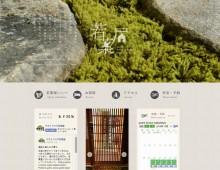 ゲストハウス若葉屋 Guest House Wakabaya