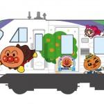 新アンパンマン列車、コンセプトは「虹の架け橋」 Anpanman train
