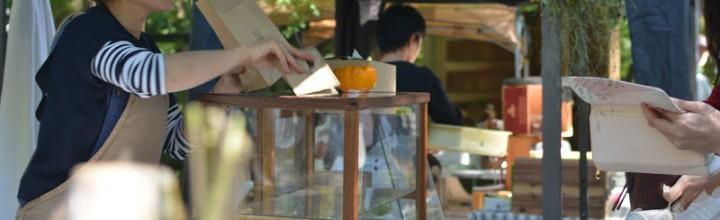【10月1日(土)〜2日(日)】 おやつ神社 Oyatsu Shrine at Kochi pref.