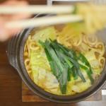 香川県多度津町の鍋ホルうどん Hot pot of cow's organ with udon noodle