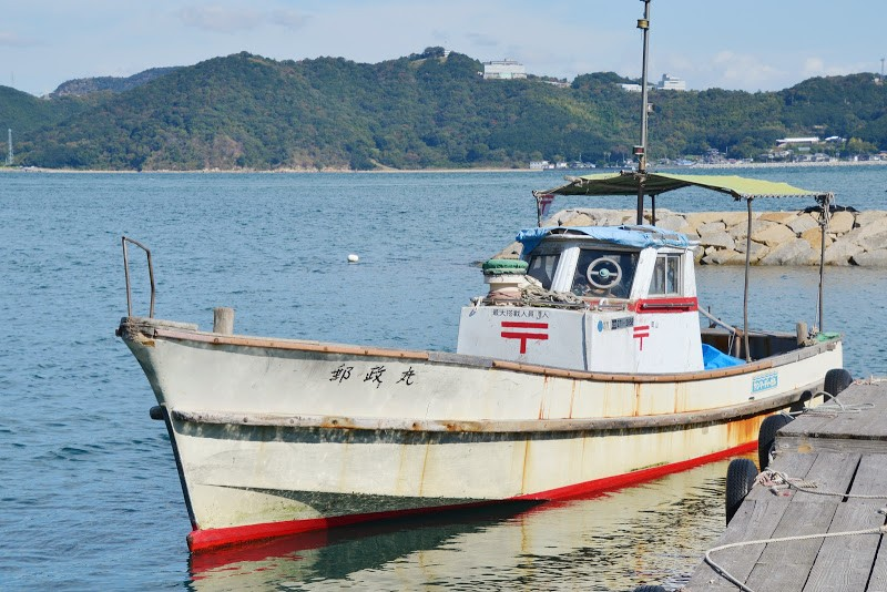 瀬戸の郵便船「郵政丸」 Mail ship of Seto Inland Sea