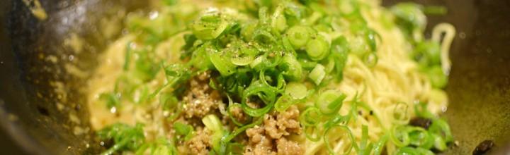 広島名物、汁なし担担麺 No Soup Dam Dam Noodles