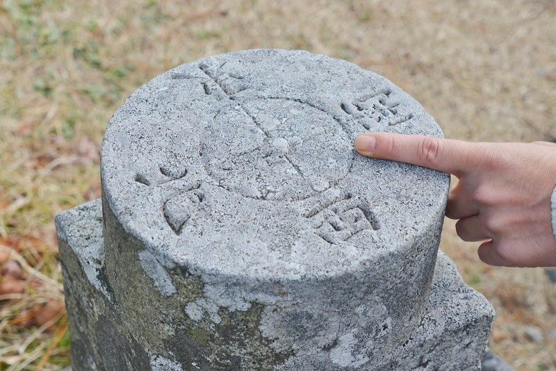 100年以上も前に設置された小豆島寒霞渓の方位石「大阪探勝わらじ会」 Orientation stone at Kankakei Gorge