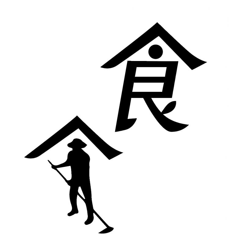 taberu.shikoku_03