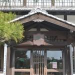 ガーデンカフェ栗林 Garden Cafe Ritsurin