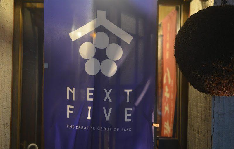 秋田の日本酒の未来をつくる日本酒技術集団「NEXT 5(ネクストファイブ)」