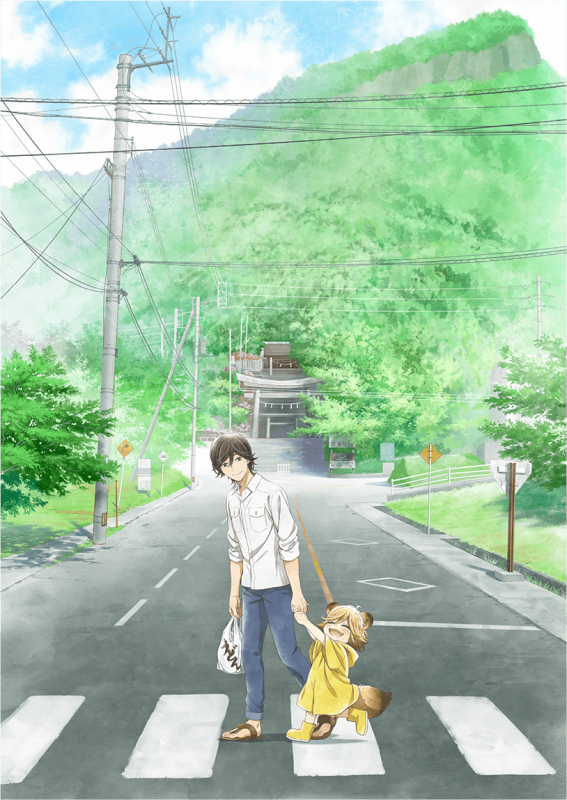 udon anime